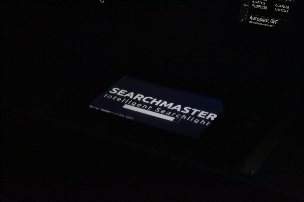 SearchMaster Controller start screen